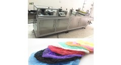 máquina de fabricación de tapa no tejida, máquina de fabricación de tapa, tecnología kaxite, fabricación de máquina, máquina de fabricación de tapa de zapato