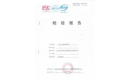 kaxite certificado de cnas