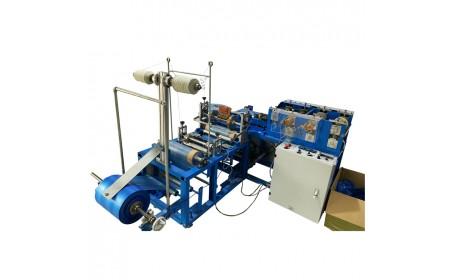 Máquina para fabricar cubiertas de plástico para zapatos totalmente automática